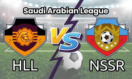 HLL vs NSSR