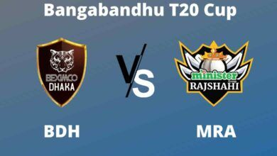 Photo of Bangabandhu T20 Cup Best Dream11 Fantasy Prediction: BDH vs MRA