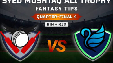 Photo of BIH vs RJS Dream11 Prediction, Top Picks, Predicted XI
