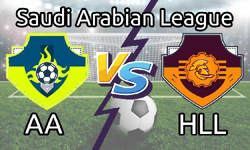 AA vs HLL