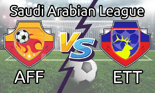 AFF vs ETT