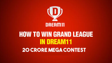 How to win the 20 Crore Mega Contest In Dream11
